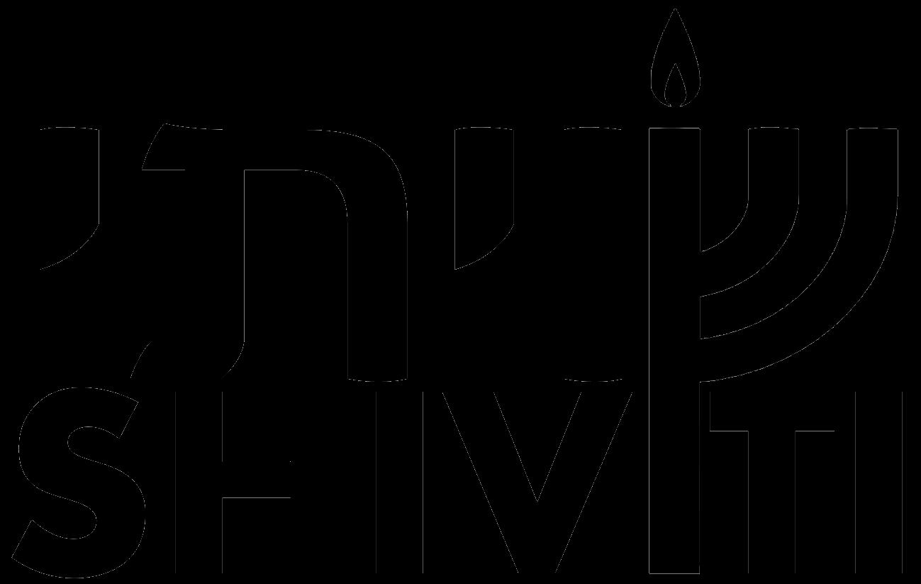 Logo for Shiviti